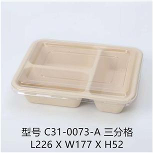 800ml Straw Pulp Plate with Three Bottom Compartments